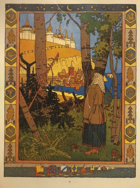 Feather Of Finist Falcon by Ivan Bilibin